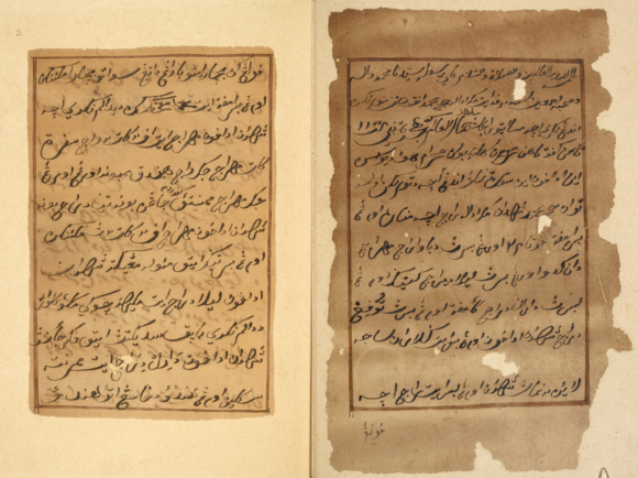 Opening pages of the Undang-undang Aceh. British Library, MSS Malay D.12, ff. 1v-2r.