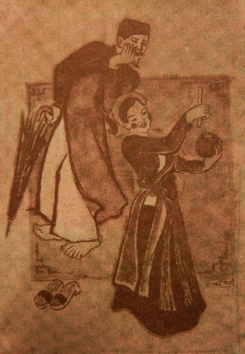 Chiếu chèo, a very basic play performed on a mat. Sân Khấu, Hanoi : Báo Quân Đội, no.184 (8-1996), p.42. British Library, 16671.c.4
