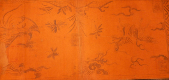 Reverse of Vietnamese imperial scroll, 1793. British Library, Or. 14817/B