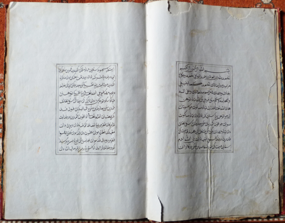 Malay manuscript of Sejarah Melayu, 'Malay Annals', with an ownership note of D.F.A. Hervey, 1 May 1876. Ancient India and Iran Trust, Malay 1.