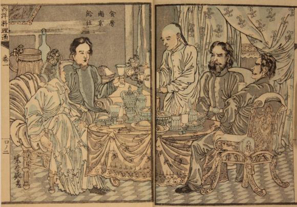 Seiyo ryoritsu dinner party