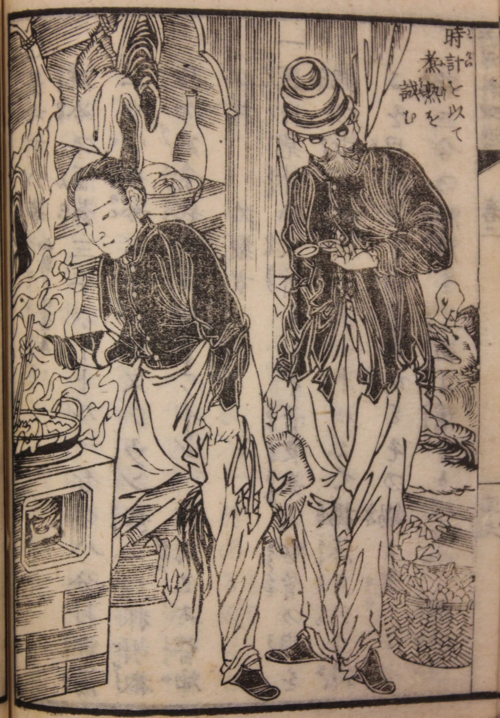 """Using a watch to time the cooking"" from Seiyō ryōritsū. British Library, ORB.30/7689, vol.2 f.29v"