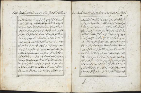 Opening pages of Hikayat Cekel Waneng Pati. British Library, MSS Malay C 2, ff. 1v-2r.