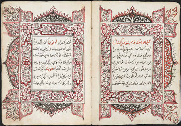 Opening pages of Hikayat Perang Pandawa Jaya, with double decorated frames in red, pink, black ink and reserved white. British Library, MSS Malay B.12, ff. 1v-2r