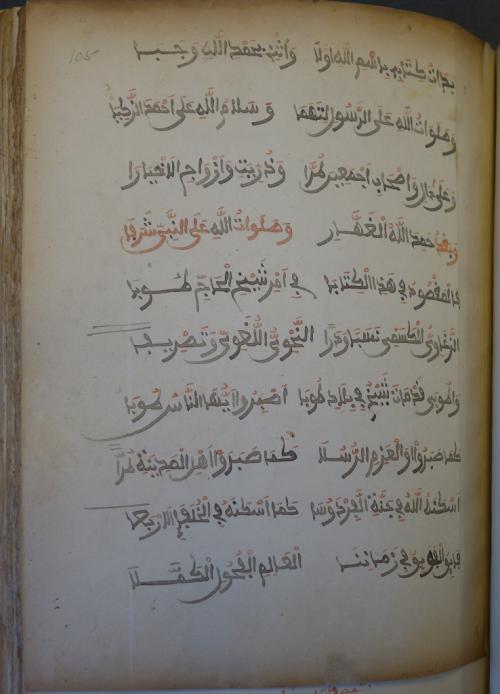 Obituary for the Senegambian scholar al-Haj Salim al-Zaghawi al-Kasami. Or 6473, f. 105r