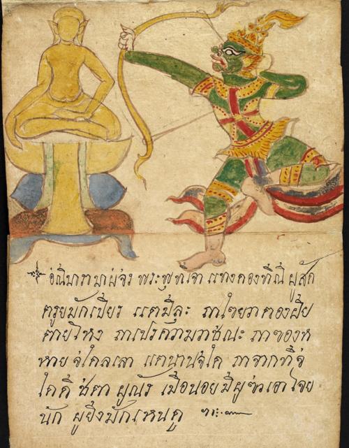 BuddhaLifeOR_16482_f002r