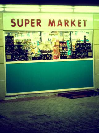 super market sign