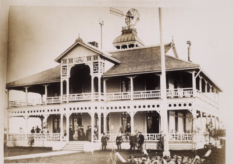 Clubhouse 1884