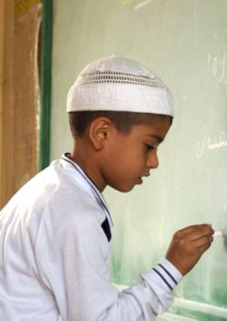 Bangladeshi Schoolboy