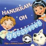 Book Cover: Hanukkah, Oh Hanukkah!
